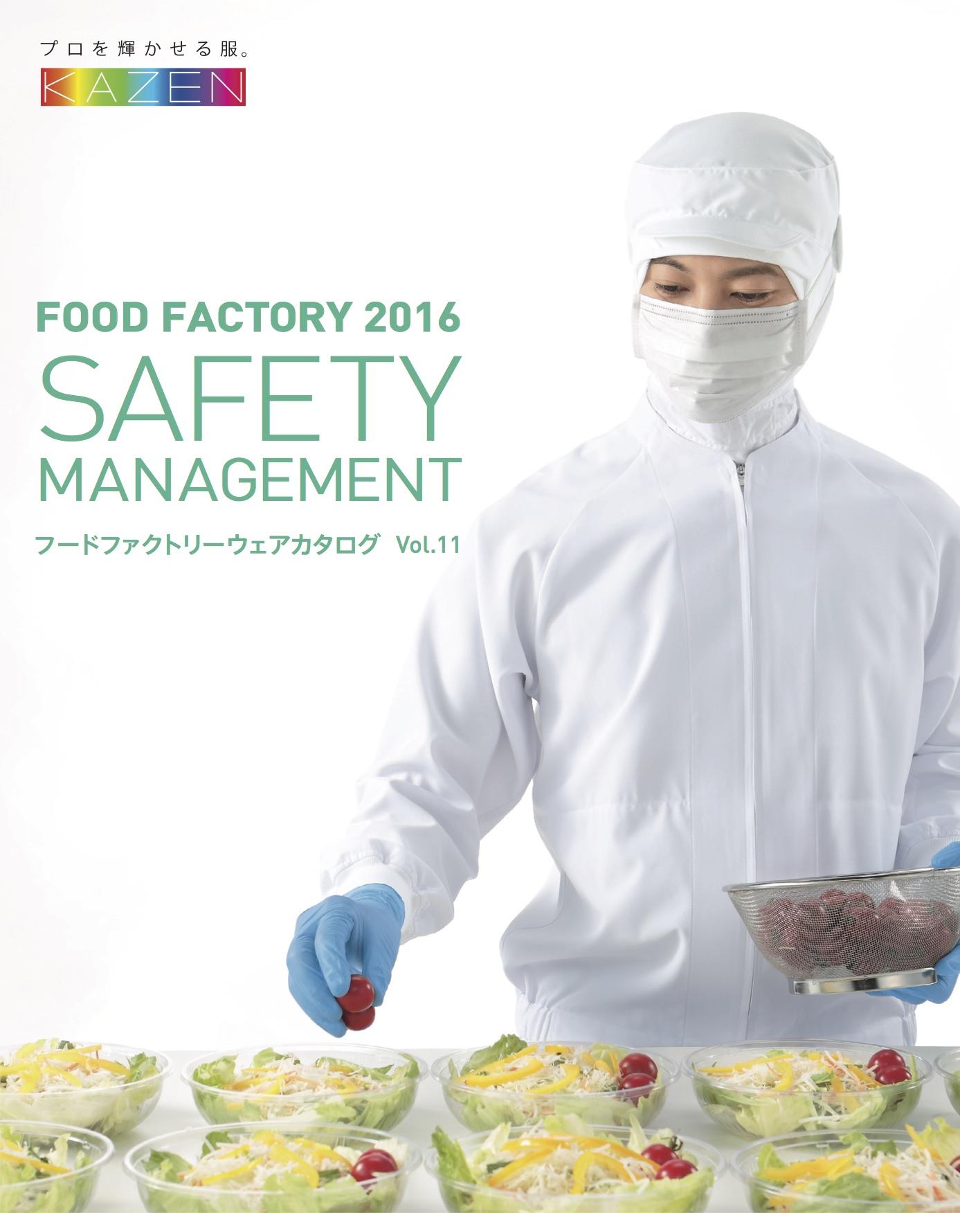 KAZEN FOOD FACTORY 2016