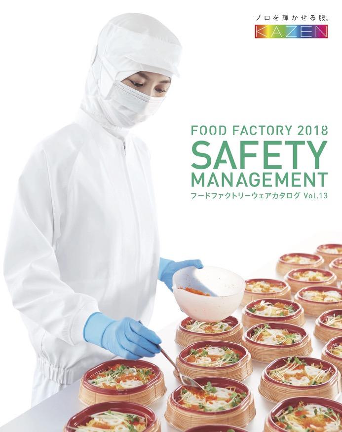 KAZEN FOOD FACTORY 2018