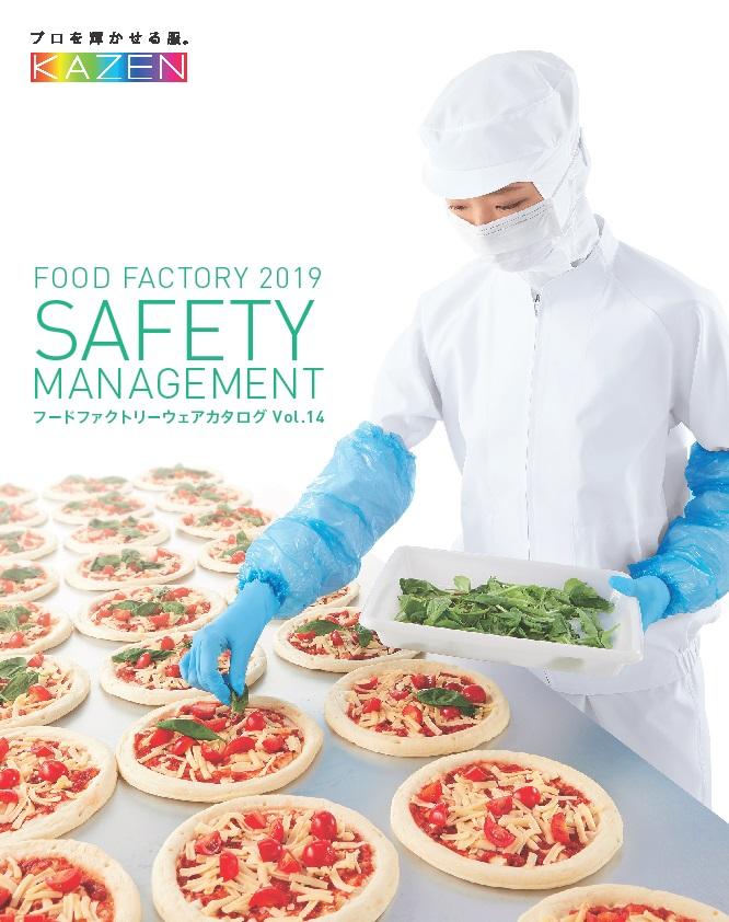KAZEN FOOD FACTORY 2019