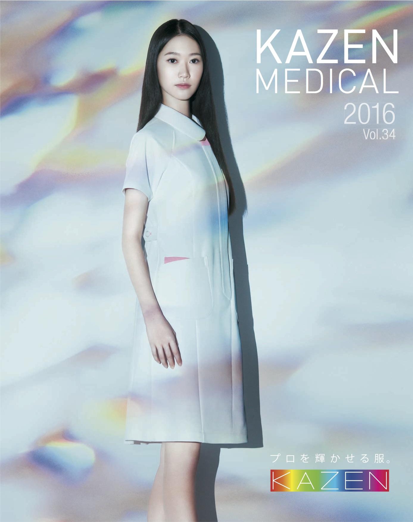 KAZEN MEDICAL 2016