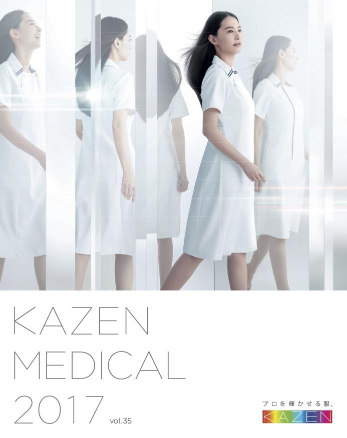 KAZEN MEDICAL 2017